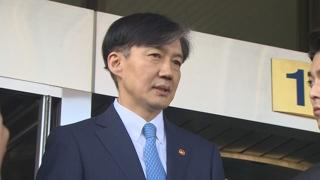 [현장연결] 조국 장관 취임 35일만에 사의…청사 나서