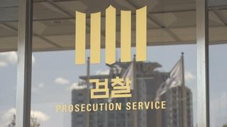 '5차 소환' 정경심 조사중단 요청…귀가 조치