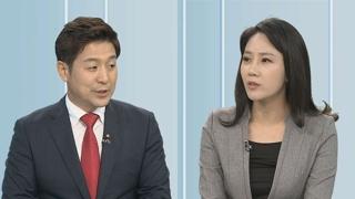 [뉴스초점] 조국 사퇴…검찰개혁·정국 향배는