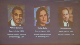 노벨경제학상에 뒤플로 등 3명…역대 2번째 여성 수상