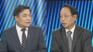 """[뉴스초점] 與 """"검찰개혁 완수"""" vs 野 """"文대통령 사죄해야"""""""
