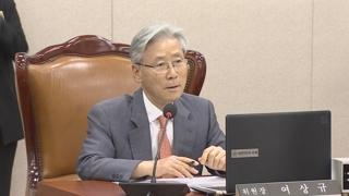 국회, 법무부 국정감사…김오수 장관 직무대리 참석