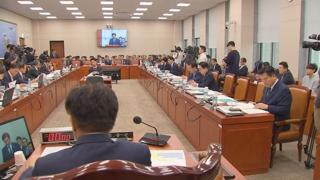 한국당 '조국 딸 장학금 위증' 서울대 교수 고발 검토