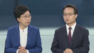 [뉴스포커스] 조국, 개혁안 발표 뒤 전격 사퇴…수사·여론 '이중압박'