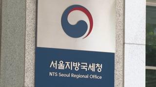 서울 체납액 39% '강남 3구'에서 발생