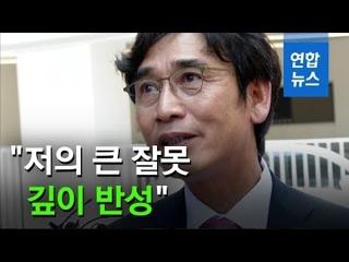 """[영상] 알릴레오 '성희롱 발언' 논란…유시민 """"저의 잘못, 깊이 반성"""""""