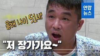 [영상] '국민 노총각' 김건모 장가간다…신부는 30대 피아니스트