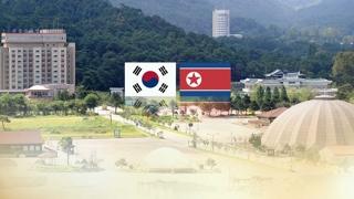 """南 """"만나서 풀자""""…금강산 공동점검단 방북 제안"""