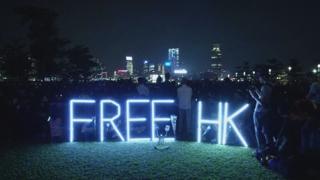 홍콩 추모 시위 나흘째…시위대, 경찰 실탄 맞고 위독