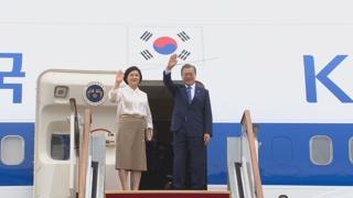 문 대통령, 취임 후 지구 9바퀴 돌아…42개국 방문