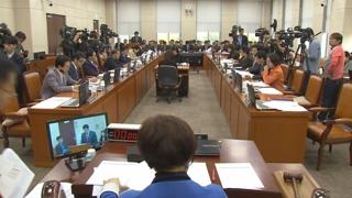 국회 행안위, 대통령기록관 설립 예산 32억원 삭감