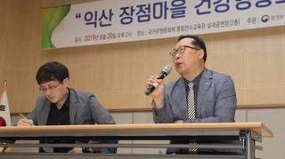 """장점마을 암 집단발병…""""비료공장 유해물질 탓"""""""