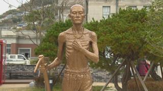 """""""日 사죄받는 날까지"""" 목포에 강제징용 노동자상 건립"""