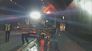 동료 조문하러 가다가 터널 화재 진압한 소방관들