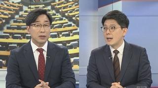 [뉴스1번지] 여야 중량급 정치인 불출마 선언…파장은?
