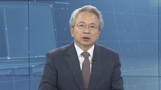 [김대호의 경제읽기] 라인-야후 재팬 통합…亞 최대 인터넷 플랫폼 초읽기