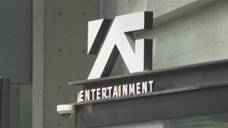 계속되는 YG 수사…대성 소환·양현석 영장?