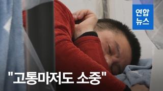 """[영상] 황교안 단식 닷새째, 이 총리 방문…""""건강 상하면 안 돼"""""""