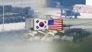"""美의회 """"한국, 방위비 부담 분담 상당 기여"""""""
