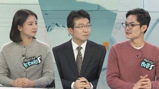 [남녀북남] 남북의 김장 & 겨울음식