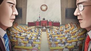 예산안 처리 법정시한 마지막 날…여야대립에 국회 공전