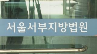 '이언주 불륜설' 유포 유튜버 2심서 무죄