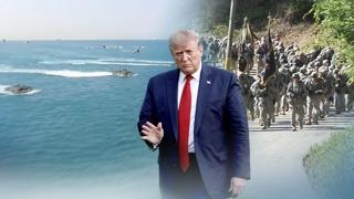 """트럼프 """"더 공정한 분담""""…주한미군 거론 압박"""