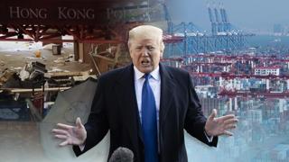 """트럼프 """"미중 협상 데드라인 없어""""…압박 배수진"""