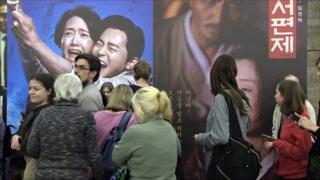 한국 영화 100주년 기념 모스크바서 특별상영회