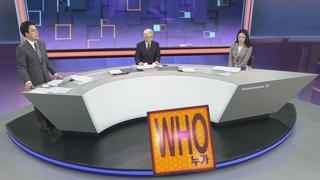 [사건큐브] 김기춘 425일 만에 석방…박근혜 전 대통령은 재수감