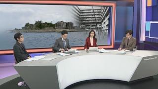 [이슈큐브] 日 '군함도 보고서'에 '韓강제노역' 또 빠져