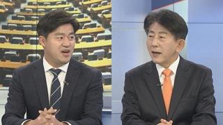 [뉴스1번지] 與, 한국당 뺀 '4+1' 패스트트랙 협상 본격화