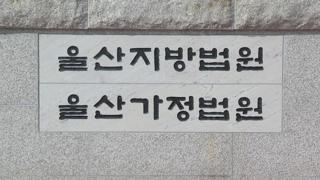 6㎏ 찌우고 현역 피했다고 자랑한 20대 '무죄→집유'