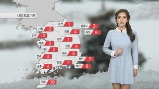 [날씨] 중북부 한파주의보…내일 새벽까지 충청·호남 눈