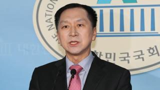 """경찰 """"김기현 동생 도피로 선거 직전까지 사건 진행"""""""