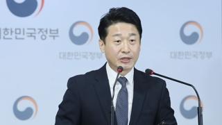 한·일, 오는 16일 도쿄서 '수출관리 정책대화'