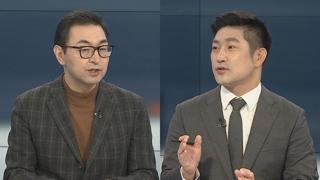 [뉴스포커스] 검찰 압수수색에 靑 역공…정면 충돌