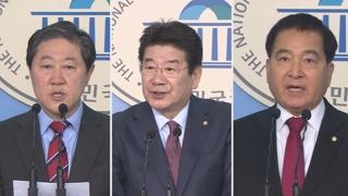 한국당, 오는 9일 차기 원내대표 경선 실시