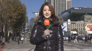 [날씨] 낮에도 영하, 서울 -2도…칼바람에 체감온도 '뚝'