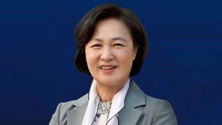 """문 대통령, 법무부장관에 추미애 내정…""""소신으로 사법개혁 완수"""""""