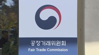 LTE망 공사 '입찰담합' 5개사에 과징금 11억원