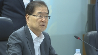 """NSC """"주한미군기지 반환 관련 추진계획 논의"""""""