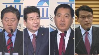 한국당 9일 원내대표 경선…심재철·윤상현 출사표
