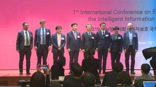 방통위, 'AI시대 이용자보호' 방안 국제토론회
