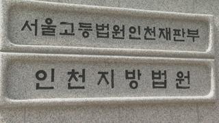 검찰, 7개월 딸 살해 어린 부부에 중형 구형