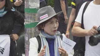 '대통령 시해 피켓' 주옥순, 협박혐의 검찰 송치