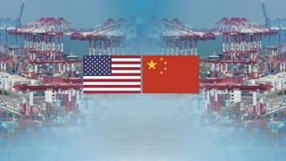"""美 """"1단계 합의이행 중국에 달려…2단계 아직"""""""