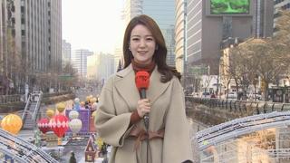 [날씨] 한낮 온화, 서울 11도…내일 추위 부르는 비