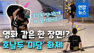 [영상] 영화배우 꿈꾸는 호날두, 다리 없는 소년과 '미담' 화제