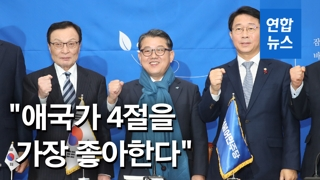 [영상] 민주당 '삼고초려' 끝에 김병주 전 육군대장 어렵게 영입
